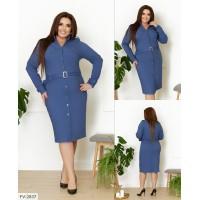 Платье FV-2837