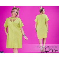 Платье Y-7925
