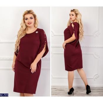 Платье AE-7515