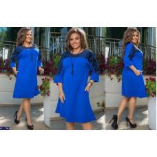 Платье AD-7263