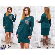 Платье AE-3861
