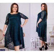 Платье AK-0164