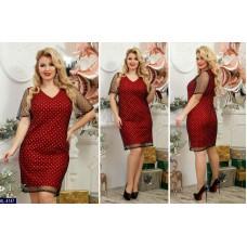 Платье AL-4147