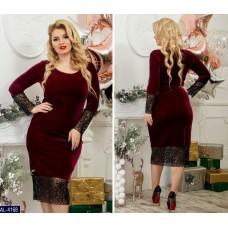 Платье  AL-4168