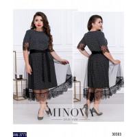 Платье AW-3773