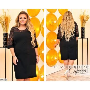 Платье BM-6165