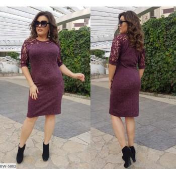 Платье BW-5802