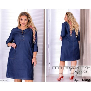 Платье BY-4992