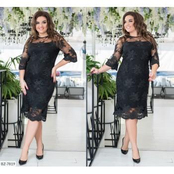 Платье BZ-7819