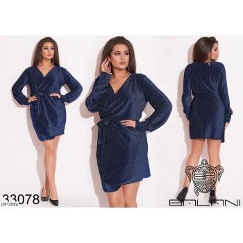 Платье DF-3426