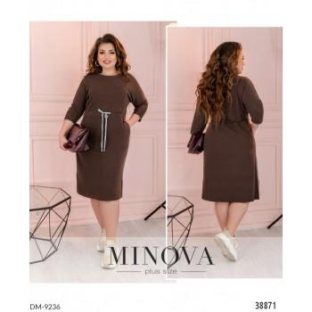Платье DM-9236