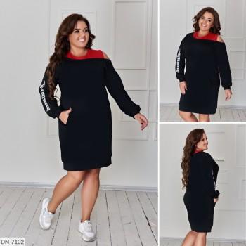 Платье DN-7102