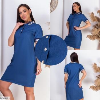 Платье DO-0491