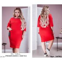 Платье DP-3907