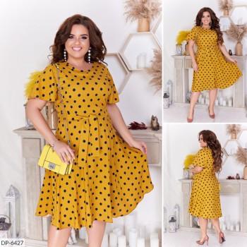 Платье DP-6427