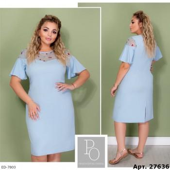Платье ED-7803