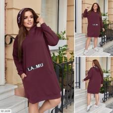 Платье EF-1136