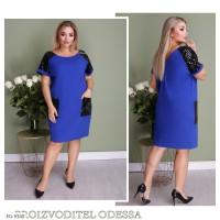 Платье EG-9145