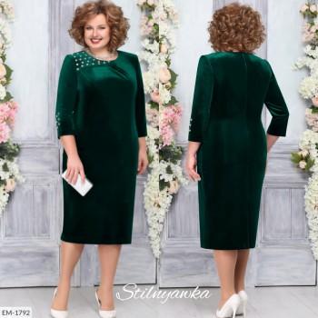Платье EM-1792