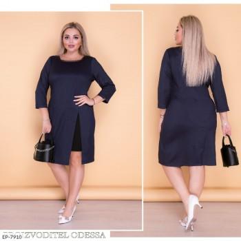 Платье EP-7910