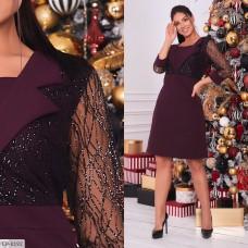 Платье EP-8192