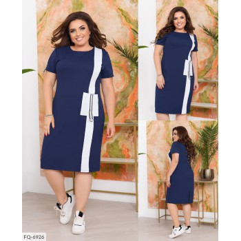 Платье FQ-6926