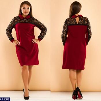 Платье AJ-9366