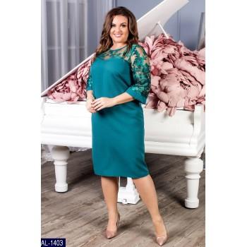 Платье AL-1403