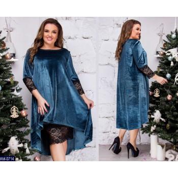 Платье AM-0714