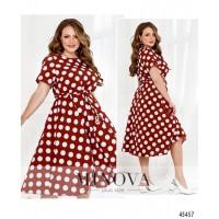 Платье 1040ом