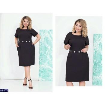 Платье BB-6772