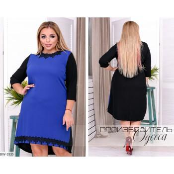 Платье BW-3535