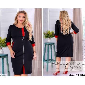 Платье BY-4995