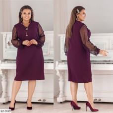 Платье BZ-7899