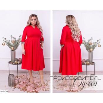 Платье DF-4738