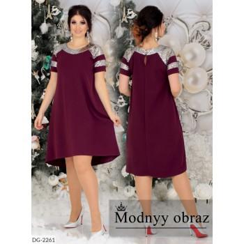 Платье DG-2261