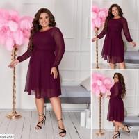 Платье DM-2532