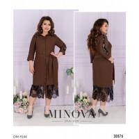 Платье DM-9244