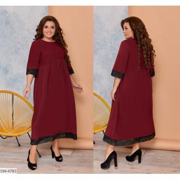 Платье DN-4783