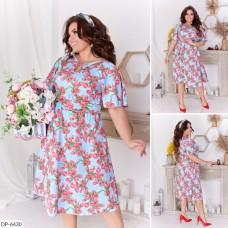 Платье DP-6430