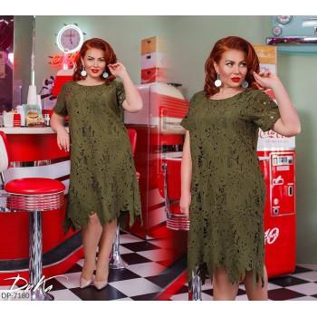 Платье DP-7180