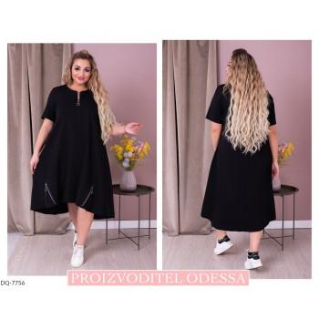 Платье DQ-7756