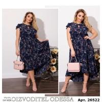 Платье DX-0828