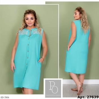 Платье ED-7806