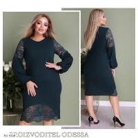 Платье EG-9148