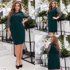 Платье EV-9934