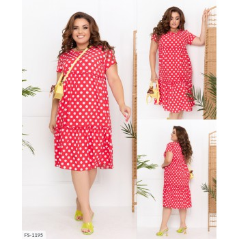 Платье FS-1195