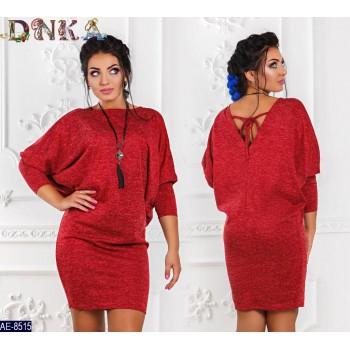 Платье AE-8515
