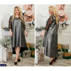 Платье  AL-4154