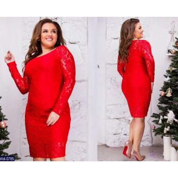 Платье AM-0785